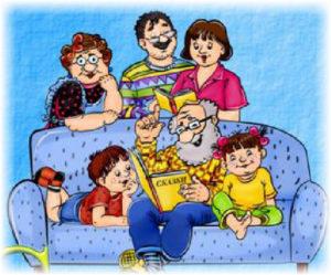 Чтение помощь детям
